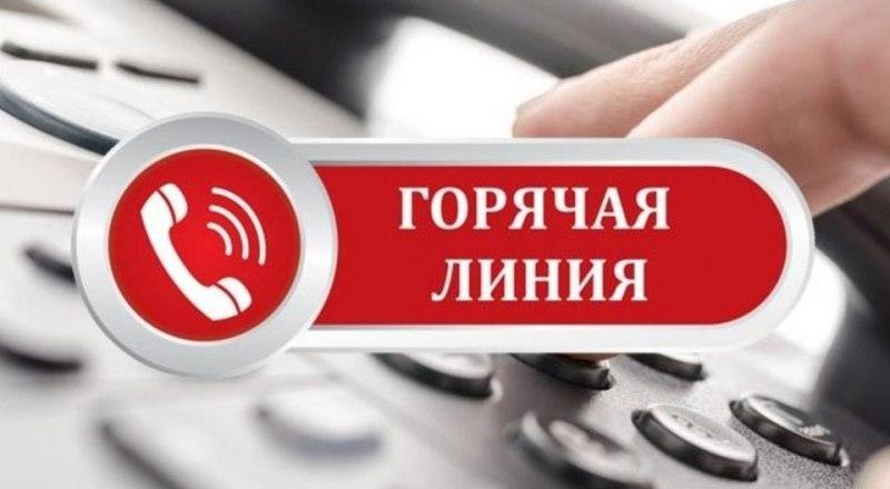 С 25 сентября изменился номер телефона «горячей линии» Лидского пограничного отряда