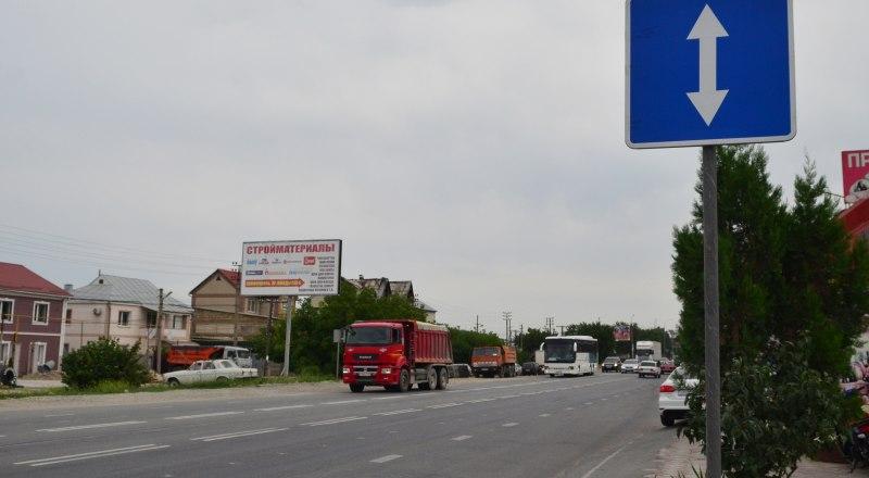 Новая разметка на проспекте Победы в Симферополе.