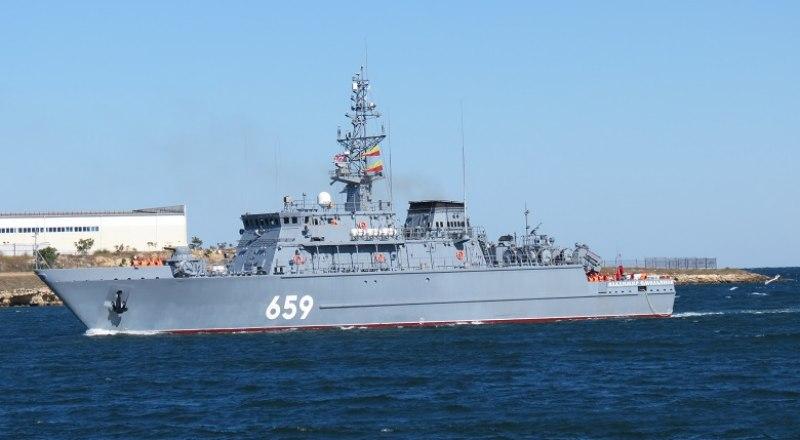 Корабль противоминной обороны «Владимир Емельянов».