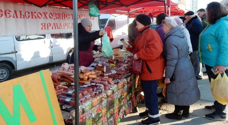 Фото: пресс-службы Министерства сельского хозяйства Республики Крым