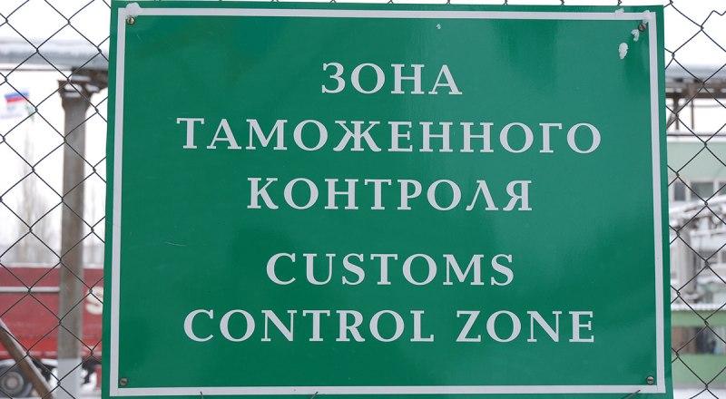 В Крыму подсчитали внешнеторговый оборот