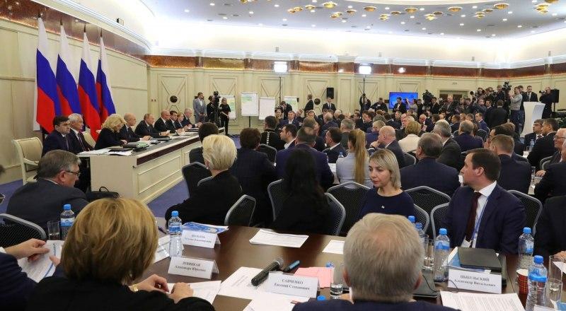 Расширенное заседание Госсовета РФ в Светлогорске.