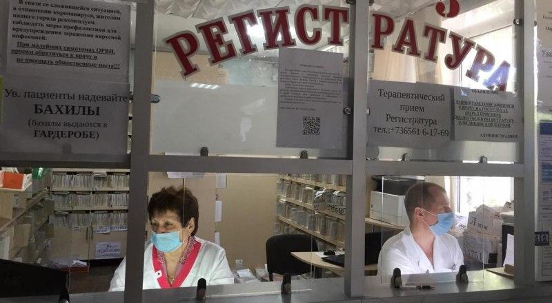 Фото пресс-службы Министерства здравоохранения Крыма