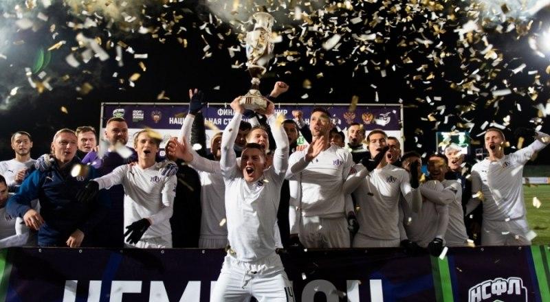 Вот он, счастливый миг победы. Сборная команда Крымского федерального университета впервые завоевала Кубок чемпионов России среди студентов.