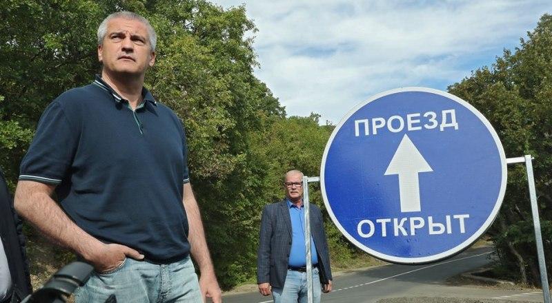 Дорогу на Лучистое, которую не могли отремонтировать  5 лет, сделали за 2 недели после вмешательства Сергея Аксёнова.