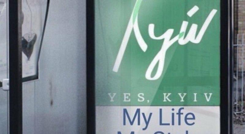 Рекламный этюд в зелёных тонах.