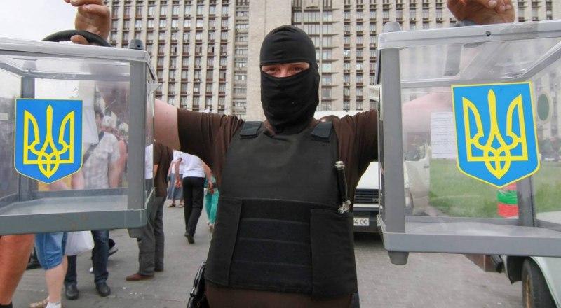 Выборы на Украине в этом году были нечестными и грязными.
