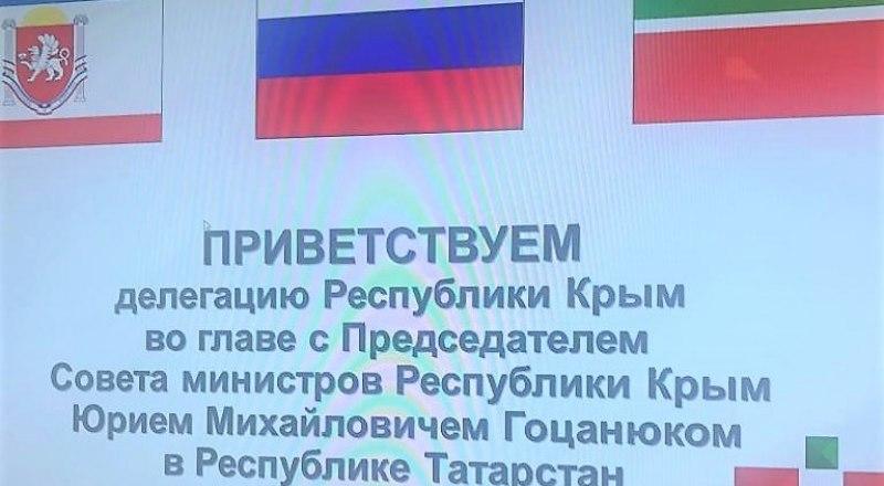 Фото: Минсельхоз Крыма