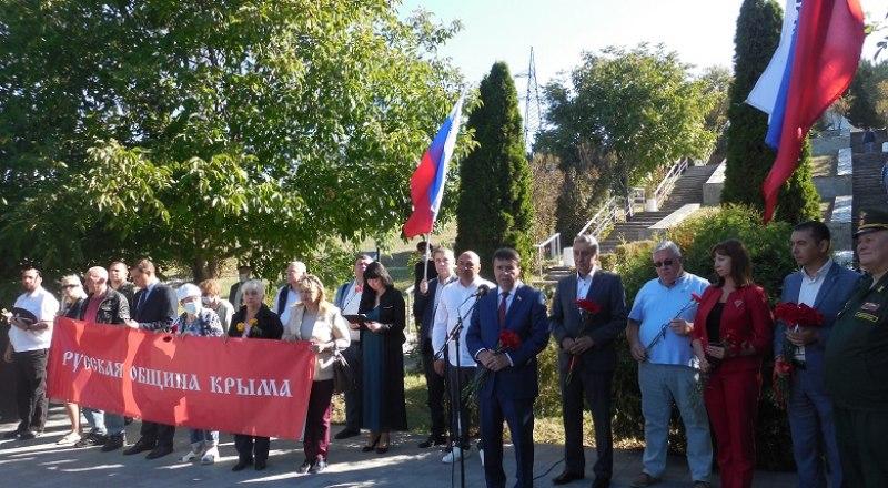Крымчане отдали дань памяти русским воинам, павшим в Крымской войне.