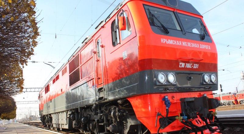 В апреле Крым получит 15 новых локомотивов.
