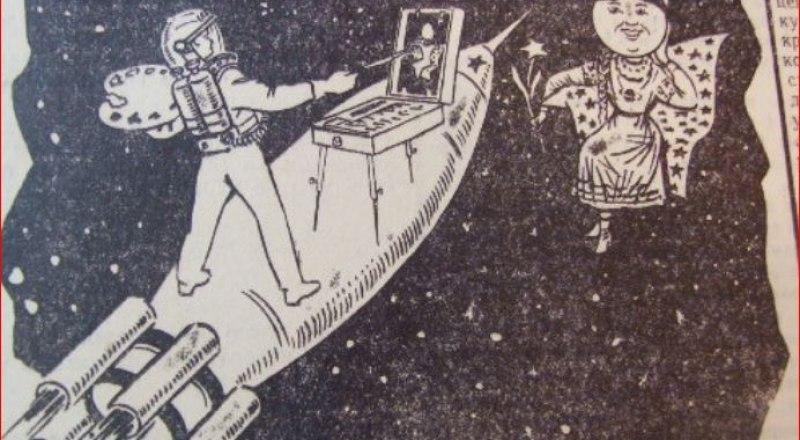 Так выход советского человека в открытый Космос увидел наш художник Эммануил Грабовецкий.
