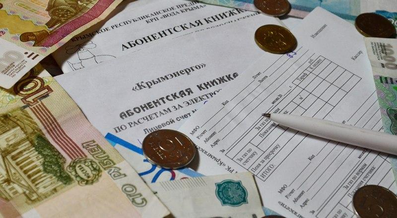 Оплатить капремонт можно в отделениях «Почты Крыма».