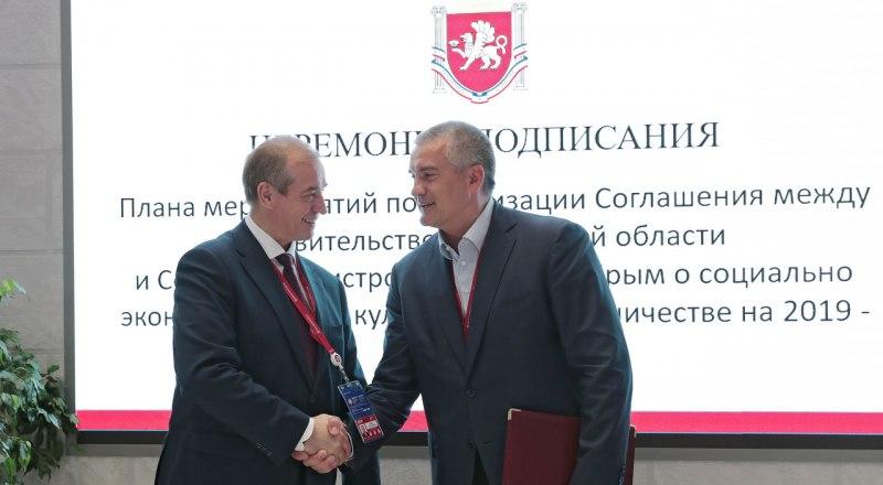 Фото пресс-службы правительства Крыма.