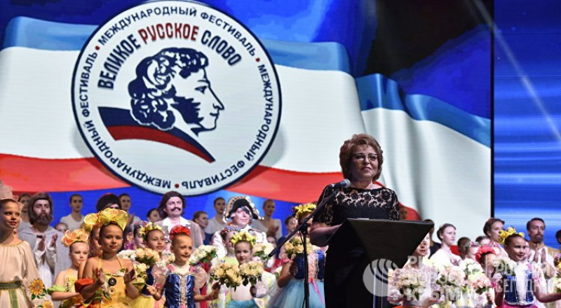 Крымчане из года в год ждут фестиваль.