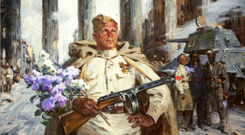 Николай Бортников. «Берлин. Май 1945 года».