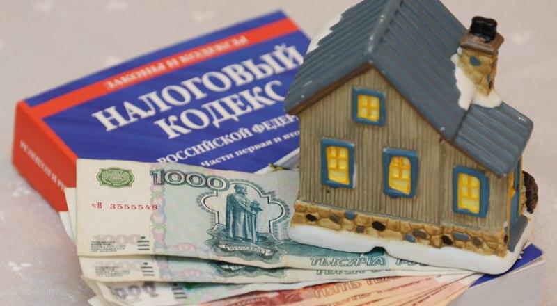 В этом году в Крыму появится сразу два новых вида налогов. Учесть их в своём бюджете лучше уже сейчас.