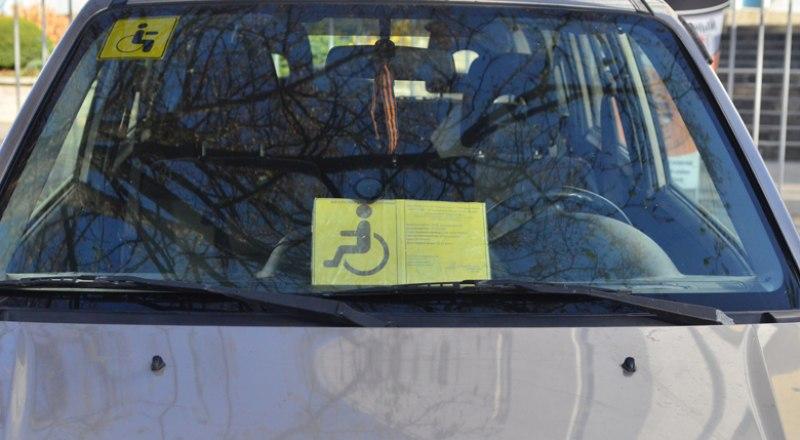 Инвалидность продлевается беззаявительно.