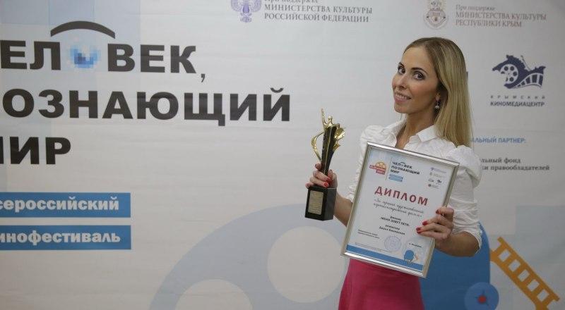 Дарья Биневская с главным призом фестиваля.