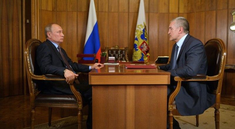 Управление пресс-службы и информации Президента Российской Федерации
