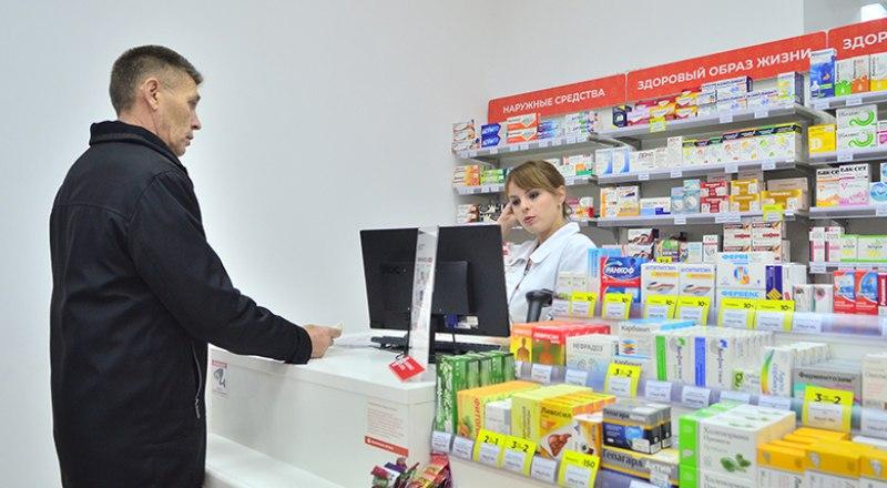 Прегабалин, тропикамид и тапентадол без рецепта врача теперь не купить.
