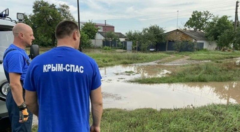 Фото пресс-службы МЧС по Крыму