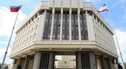 Исторические площадь и здание для «Крымской весны».