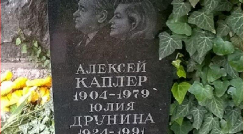 Последний приют Алексея Каплера и Юлии Друниной в Старом Крыму.