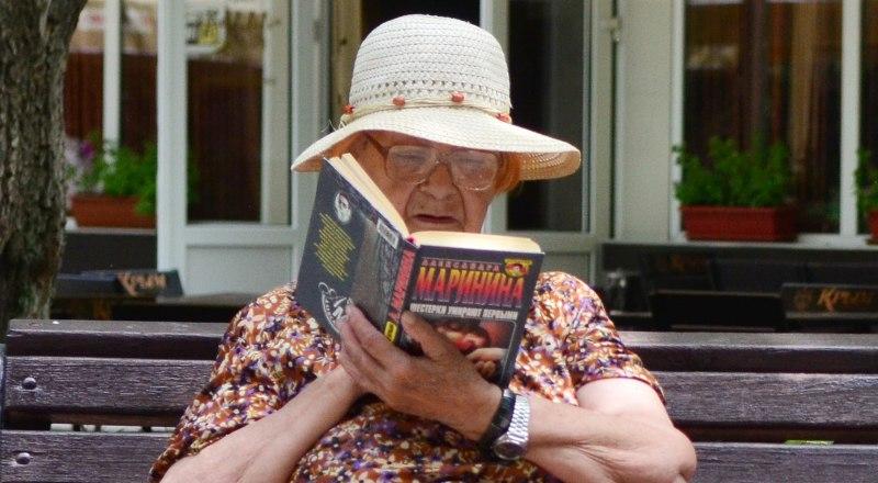Чтобы старость была беззаботной, инвестировать в неё нужно смолоду. Фото Александра КАДНИКОВА.