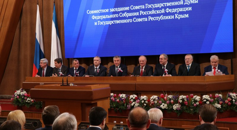 Президиум совместного заседания Совета Госдумы и Госсовета Крыма.