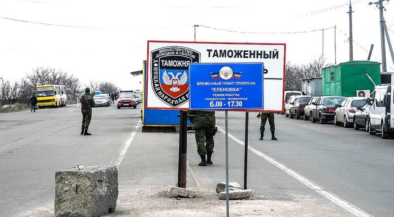 Информация к размышлению: на обустройство границы с Украиной и реконструкцию пропускных пунктов правительством ДНР в этом году выделены значительные средства.