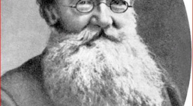 Пётр Кропоткин - князь и революционер.
