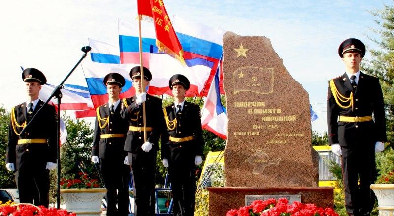 10 сентября, в день начала сражений 51-й армии, в Симферополе чтят память её бойцов.