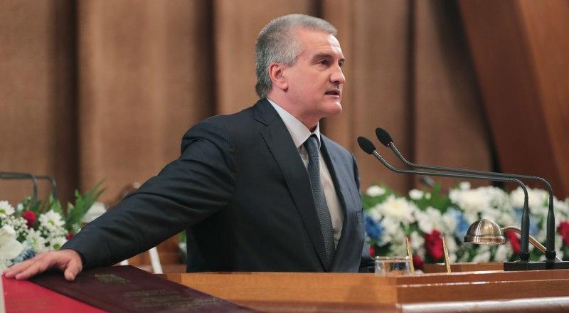 Фото пресс-службы Главы Республики Крым