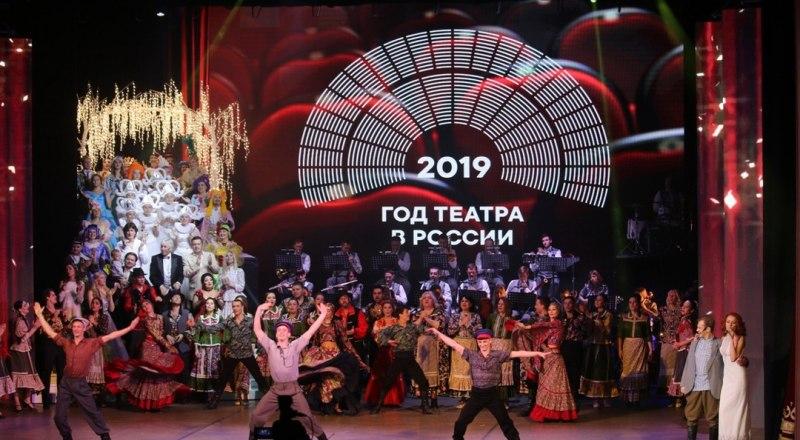 Фото с сайта Министерства культуры РК. Вступаем в Год театра!
