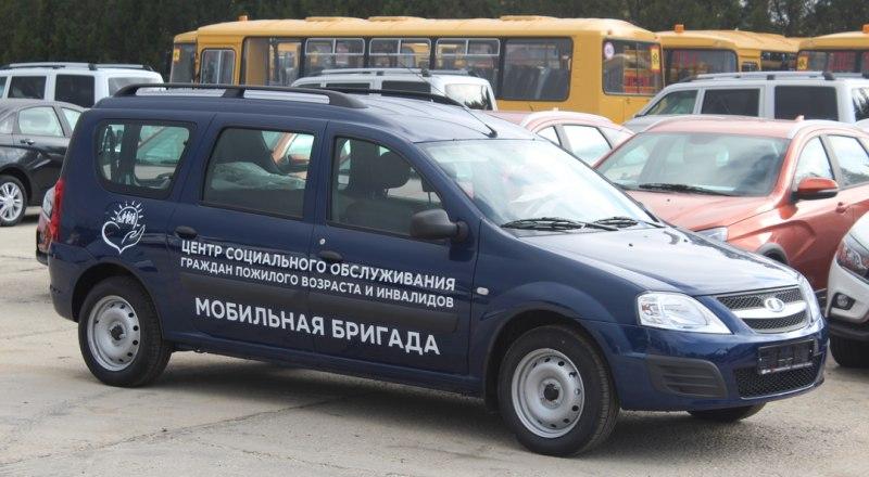 Фото: пресс-служба Министерства труда и социальной защиты Республики Крым