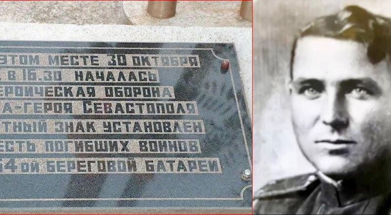 Памятник героям батареи. Иван Заика.