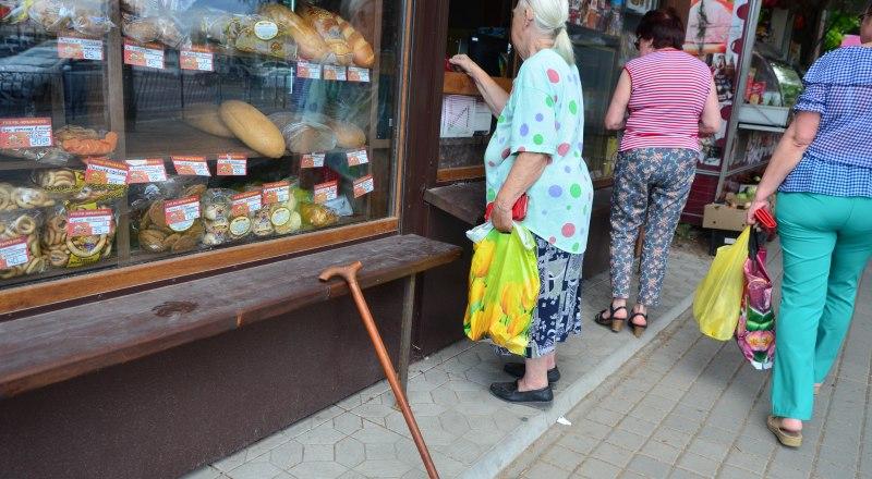 Выплаты для покупки хлеба предоставят определённым категориям граждан.
