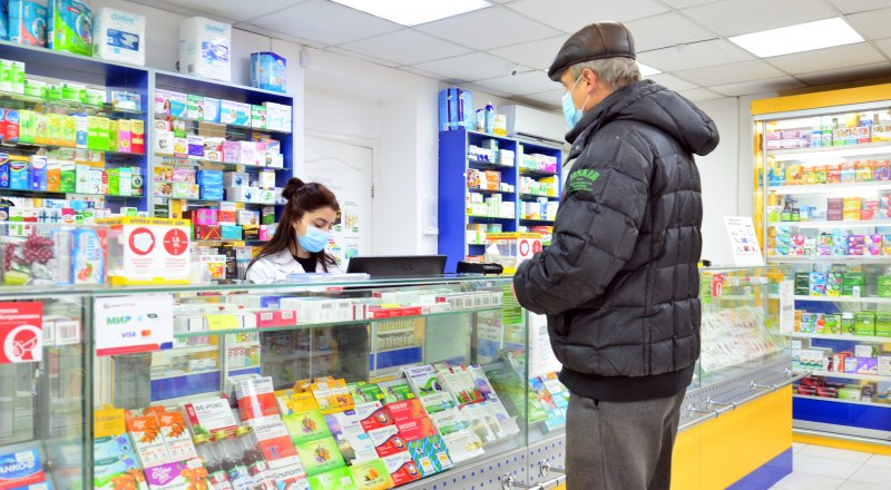 Покупать лекарства можно только в лицензированных аптеках.