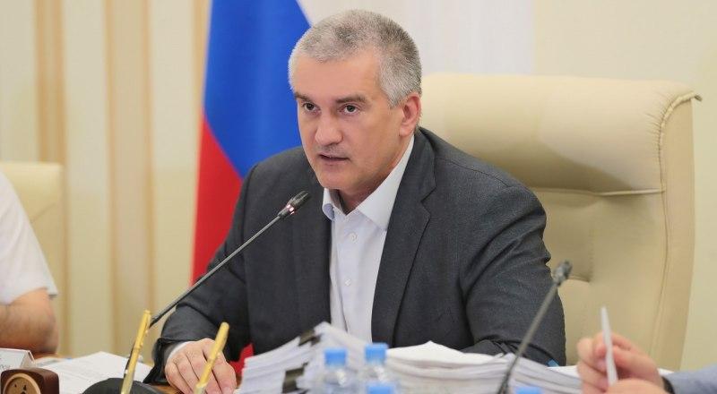 Управление информации и пресс-службы Главы Республики Крым