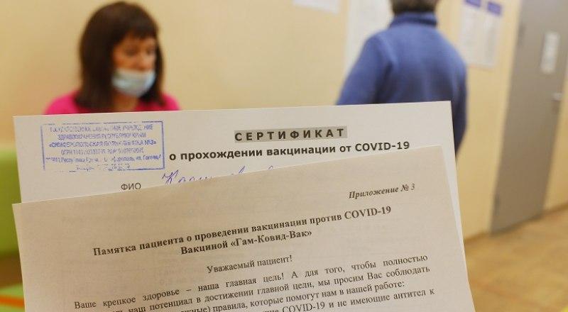 Теперь «Гам-Ковид-Вак» - не единственная вакцина от коронавируса, доступная в Крыму.
