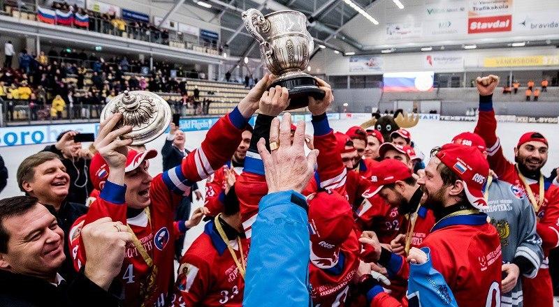 Вот он - сладкий миг победы россиян на льду шведского Венерсборга.