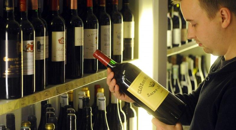 Надпись «винный напиток» - повод отказаться от покупки.