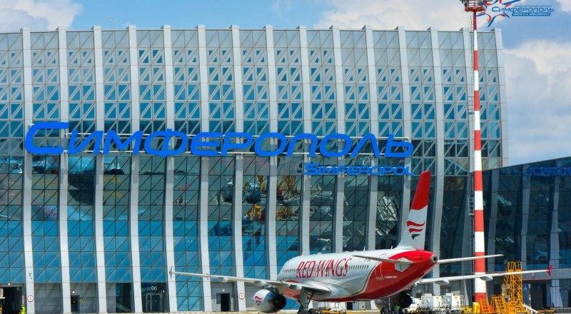 Фото пресс-служба аэропорта «Симферополь».
