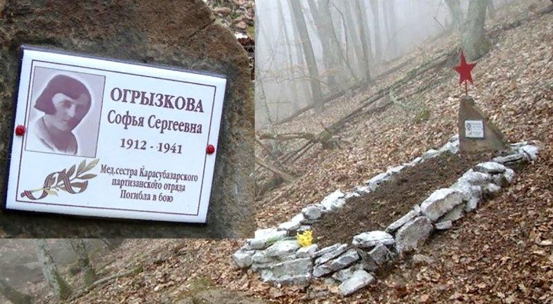 Памятник на могиле Софьи Огрызковой в балке Деми-Дере над Земляничным.
