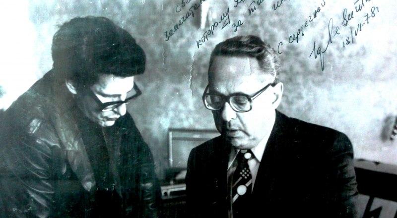 Диктор Юрий Левитан и журналист Юрий Белкин.