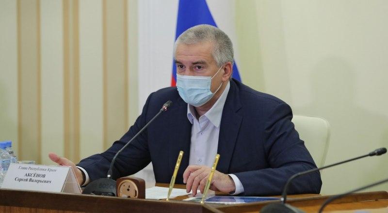 На заседании Совмина Сергей Аксёнов раскритиковал систему талонов предварительной записи.