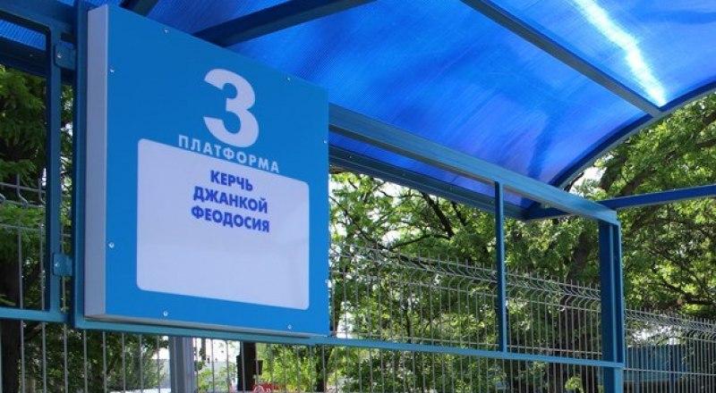Фото: ГУП РК «Крымавтотранс»