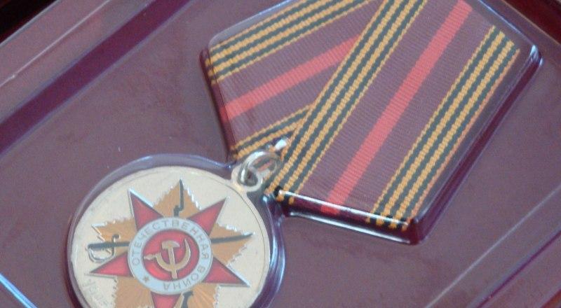 5 лет назад к юбилейной медали в честь 70-летия Победы было представлено около 3 миллионов россиян. В этот раз, увы, будет меньше.