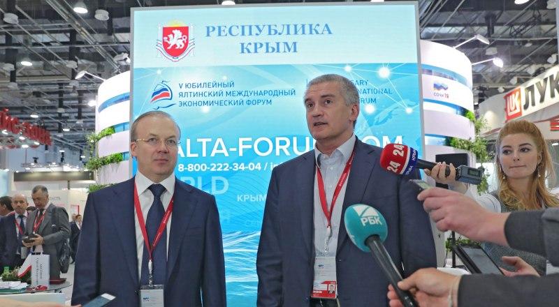 Крымский стенд на РИФ-2019.