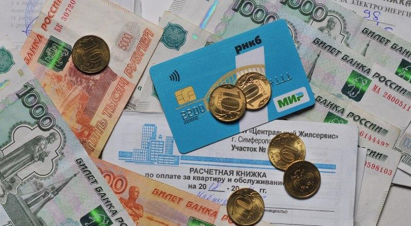 Кредитные каникулы распространяются на пользователей кредитных карт и клиентов МФО. Фото Александра КАДНИКОВА.